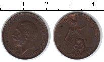 Изображение Монеты Великобритания 1 фартинг 1932 Медь VF Георг V