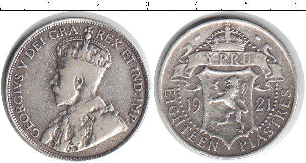 Картинка Монеты Кипр 18 пиастр Серебро 1921