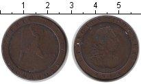 Изображение Монеты Остров Мэн 1/2 пенни 1813 Медь VF Георг III