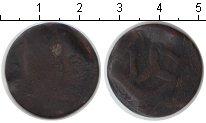 Изображение Монеты Остров Мэн 1/2 пенни 1758 Медь
