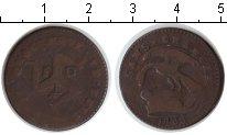 Изображение Монеты Остров Мэн 1/2 пенни 1733 Медь VF