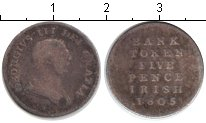Изображение Монеты Ирландия 5 пенсов 1805 Серебро VF
