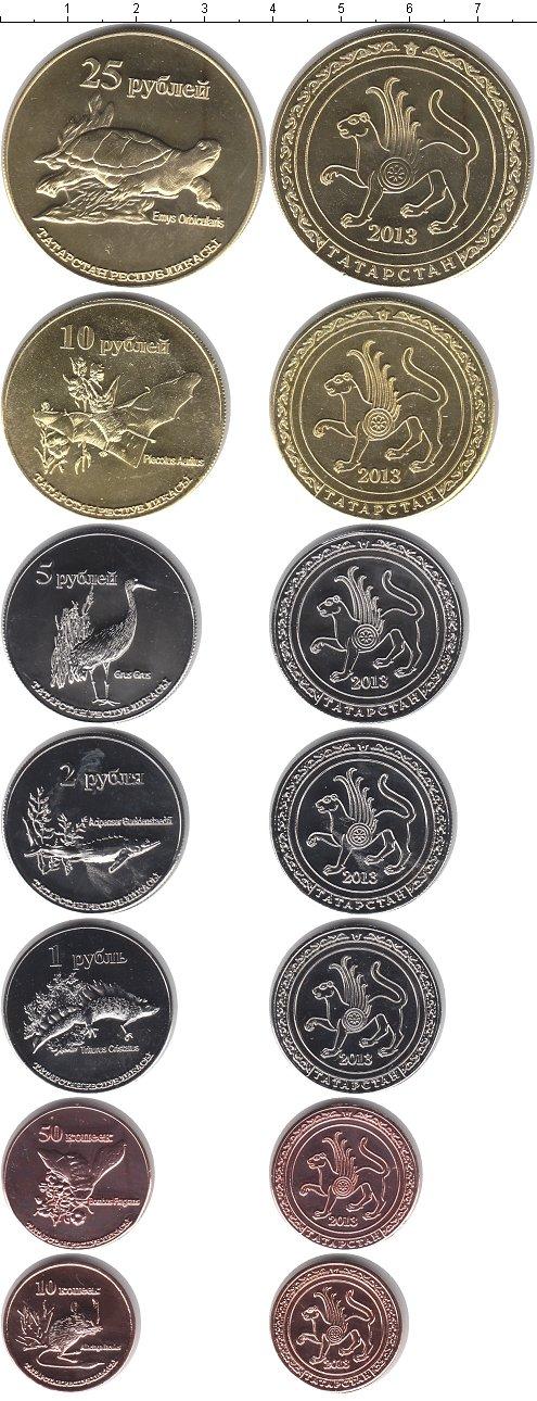 Картинка Наборы монет Татарстан Татарстан 2013  2013