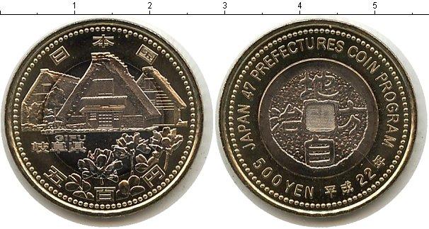 Картинка Мелочь Япония 500 йен Биметалл 2010