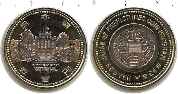Картинка Мелочь Япония 500 йен Биметалл 2012
