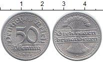 Изображение Мелочь Веймарская республика 50 пфеннигов 1920 Алюминий XF D