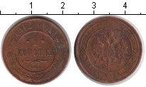 Изображение Монеты 1894 – 1917 Николай II 1 копейка 1912 Медь  СПБ