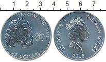Изображение Монеты Соломоновы острова 25 долларов 2006 Серебро UNC- Елизавета II. Год со