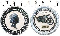 Изображение Монеты Острова Кука 2 доллара 2007 Серебро Proof Великие мотоциклы