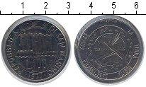 Изображение Монеты Сан-Марино 100 лир 1977 Медно-никель XF