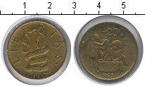Изображение Монеты Сан-Марино 200 лир 1995 Медно-никель XF