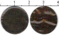 Изображение Монеты Гессен-Дармштадт 1 пфенниг 1819 Медь  Людовик