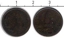 Изображение Монеты Дания 1 1/4 скиллинга 1841 Медь