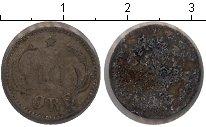 Изображение Монеты Дания 10 эре 0 Серебро