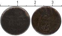 Изображение Монеты Дания 1 скиллинг 1782 Серебро  HSK