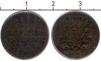 Изображение Монеты Дания 2 скиллинга 1714 Серебро
