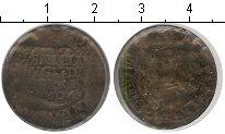 Изображение Монеты Дания 2 скиллинга 1604 Серебро
