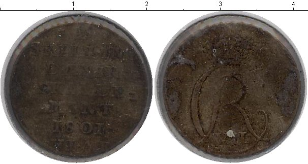 Картинка Монеты Дания 2 скиллинга Серебро 1801