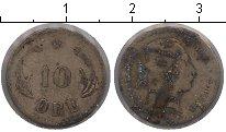 Изображение Монеты Дания 10 эре 1874 Серебро  Кристиан IX