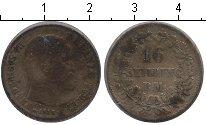 Изображение Монеты Дания 16 скиллингов 1858 Серебро  Фредерик VII