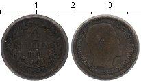 Изображение Монеты Дания 4 скиллинга 1854 Серебро  Фредерик VII