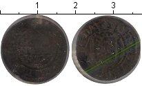 Изображение Монеты Дания 2 скиллинга 1665 Серебро