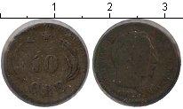 Изображение Монеты Дания 10 эре 1875 Серебро  Кристиан IX