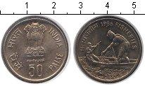 Изображение Мелочь Индия 50 пайс 1986 Медно-никель XF