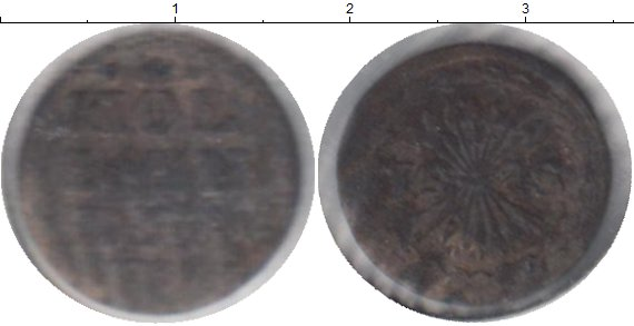 Картинка Монеты Голландия 1 стивер Серебро 1738