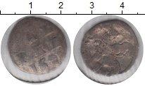 Изображение Монеты Нидерланды номинал? 0 Серебро  Кампен