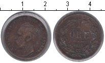Изображение Монеты Швеция 1 эре 1872 Медь VF Карл XV