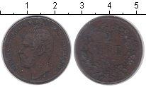 Швеция 2 эре 1862 Медь