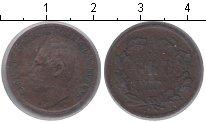 Изображение Монеты Швеция 1 эре 1864 Медь VF Карл XV