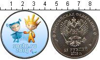 Изображение Цветные монеты Россия 25 рублей 2013 Медно-никель UNC- Цветные Сочи-2013. Л