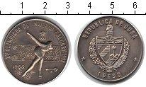 Изображение Монеты Куба 1 песо 1986 Медно-никель UNC- Калгари 1988