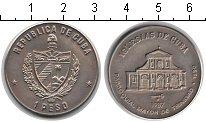 Изображение Монеты Куба 1 песо 1987 Медно-никель UNC- здание