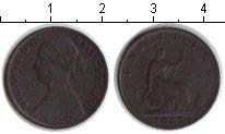 Изображение Монеты Великобритания 1 фартинг 1865 Медь VF Виктория