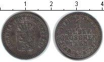 Изображение Монеты Германия Гессен-Дармштадт 1 грош 1861 Серебро XF