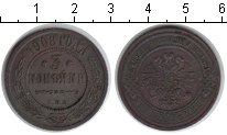 Изображение Монеты 1894 – 1917 Николай II 3 копейки 1908 Медь XF спб
