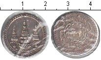 Изображение Монеты Таиланд 1/4 бата 0 Серебро  ND