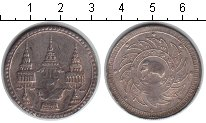 Изображение Монеты Таиланд 1 бат 0 Серебро  ND