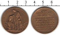 Изображение Монеты Веймарская республика медаль 1923