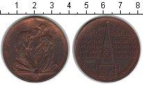 Изображение Монеты Германия Саксония Монетовидный жетон 1923 Медь