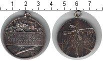 Изображение Монеты Веймарская республика медаль 1928