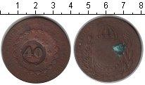Изображение Монеты Бразилия 40 рейс 0 Медь VF Иоанн VI ?