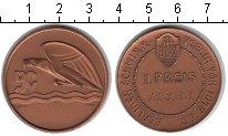 Изображение Монеты Веймарская республика жетон 1933 Медь XF