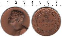 Изображение Монеты Веймарская республика жетон 1927 Медь XF