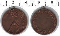 Изображение Монеты Веймарская республика Монетовидный жетон 1928 Медь