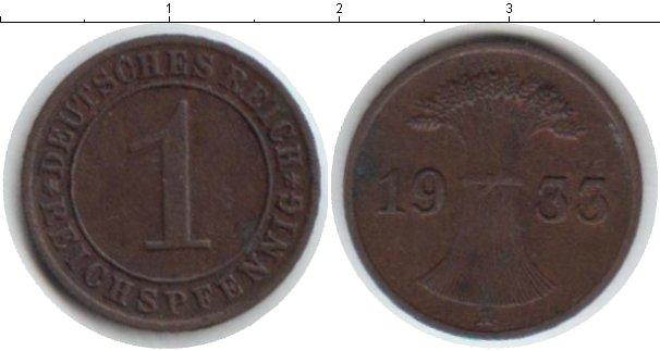 Картинка Мелочь Веймарская республика 1 пфенниг Медь 1933