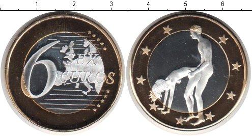 Монетка секс